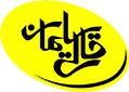 ghali_soleiman